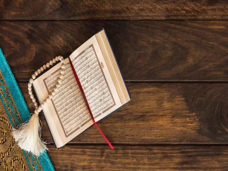 The Importance of Reading the Quran with Tajweed