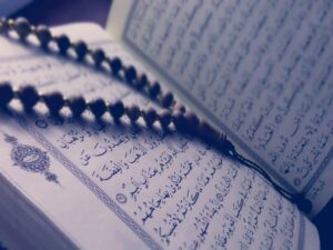 How Can I Learn Quran Quickly?