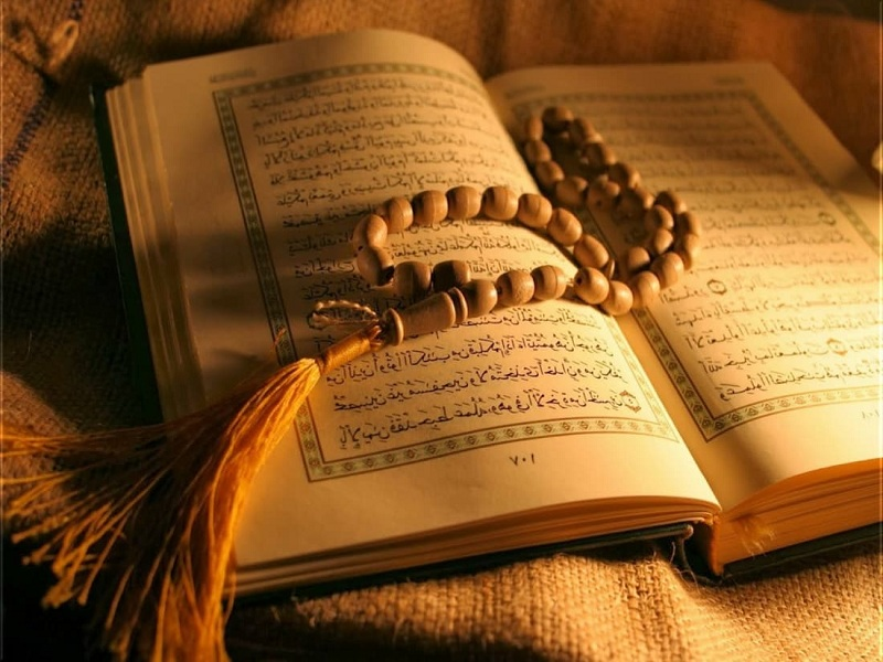 Learn to Read the Holy Quran in Arabic