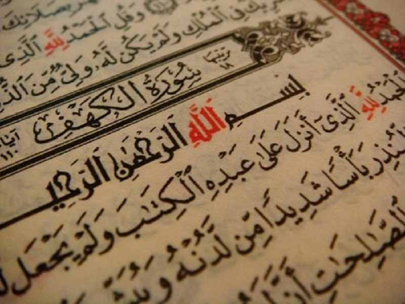 Online Quran Teaching and Learning
