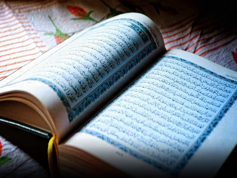 Ways to read the Quran