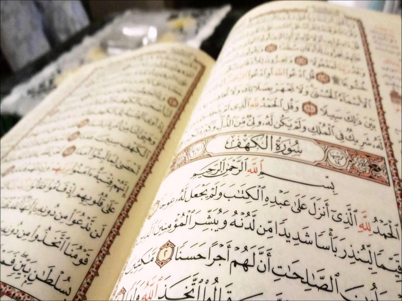 What are the Rights of the Quran on Muslims