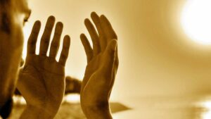 What is the Importance of Supplication (Dua) in Islam?